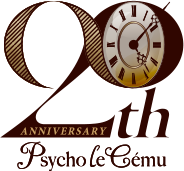 Psycho le Cému OFFICIAL WEBSITE